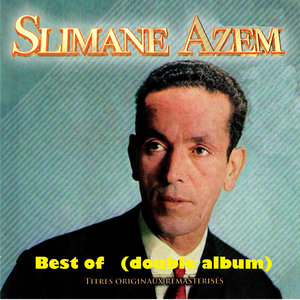 Best of Slimane Azem (Double album remasterisé)