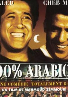 100% arabica (Bande originale du film)