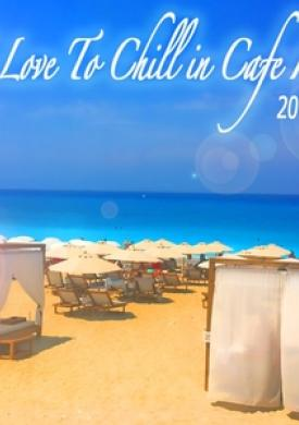We Love to Chill in Cafe Ibiza 2017 Beach Lounge