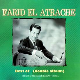 Best of Farid El Atrache (Double album remasterisé)